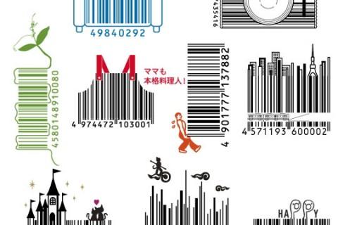 code-barre-japon.jpg