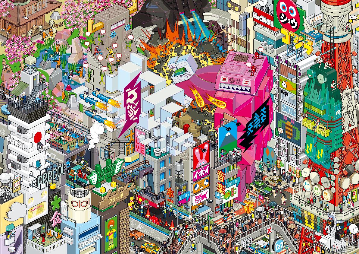 Tokyo, pixel art by Eboy