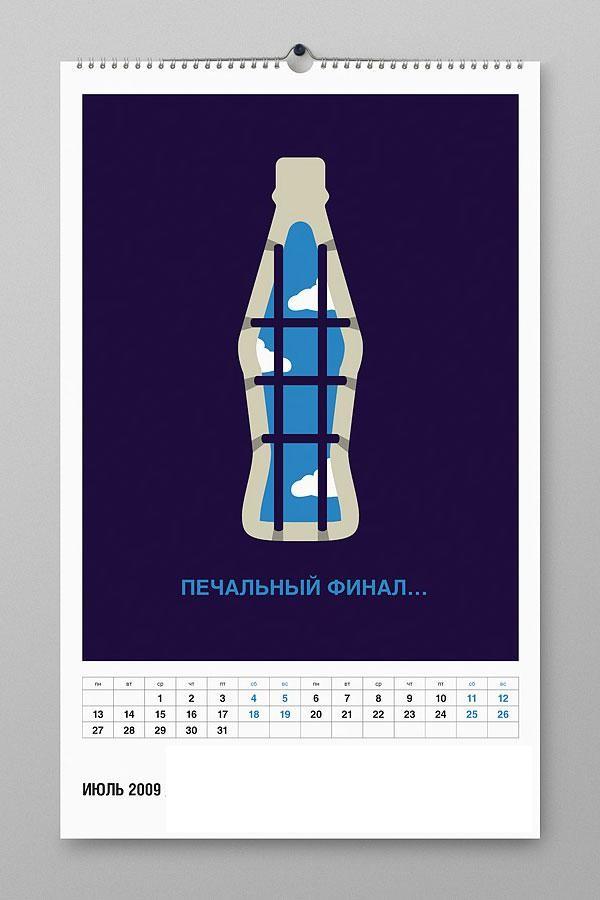 Calendrier Russie Anti Coca Cola 08 Calendrier Russe Anti Coca Cola
