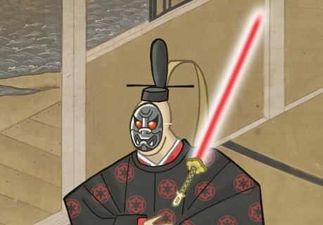 Star-Wars-Japon-Perso-vader-final.jpg
