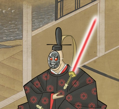 Star-Wars-Japon-Perso-vader-final.jpg
