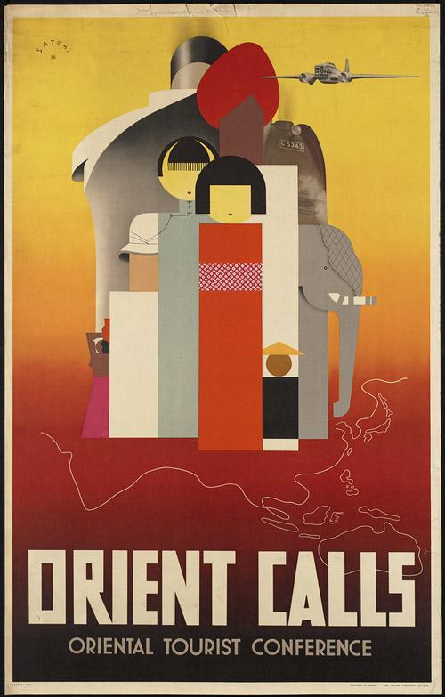 affiche-tourisme-pays-poster-12