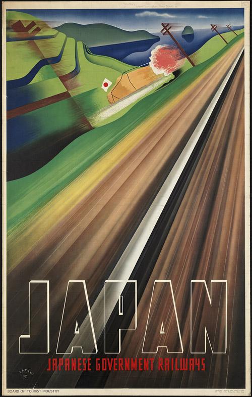 affiche-tourisme-pays-poster-13