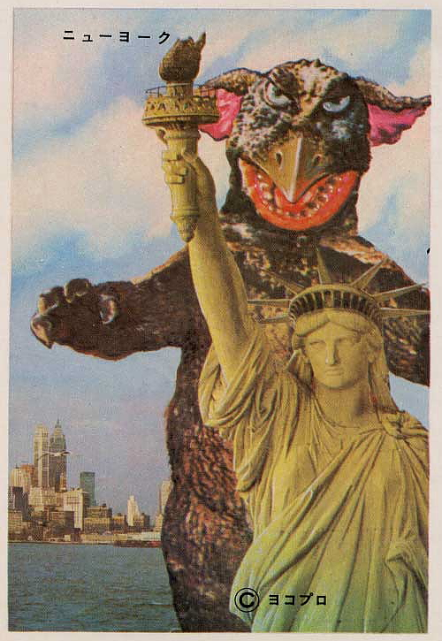 monstre-japon-carte-postale-monde-01.jpg
