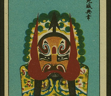 opera-masque-chine-cigarette-carte-01