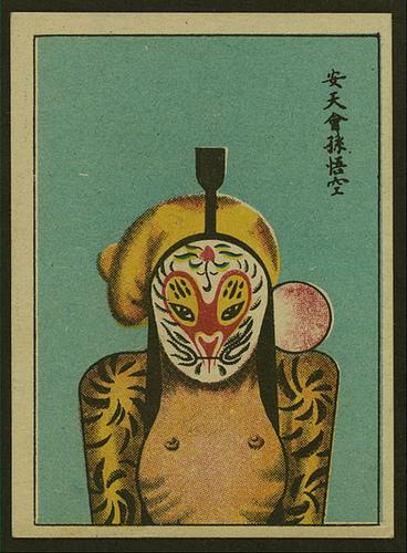 opera masque chine cigarette carte 06 Des masques dopéra chinois sur des cartes de cigarettes