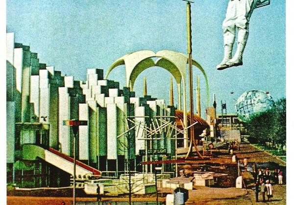 1964-Rocket-Pack-worlds-fair-jetpack.jpg