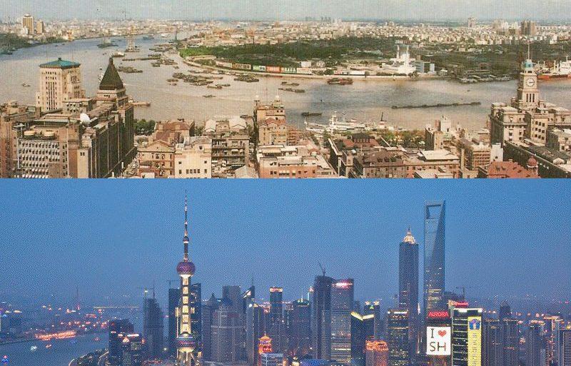 Shanghai-1990-vs-2010.jpg