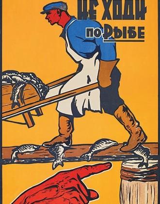 affiches-accident-travail-russie-propagande-01.jpg