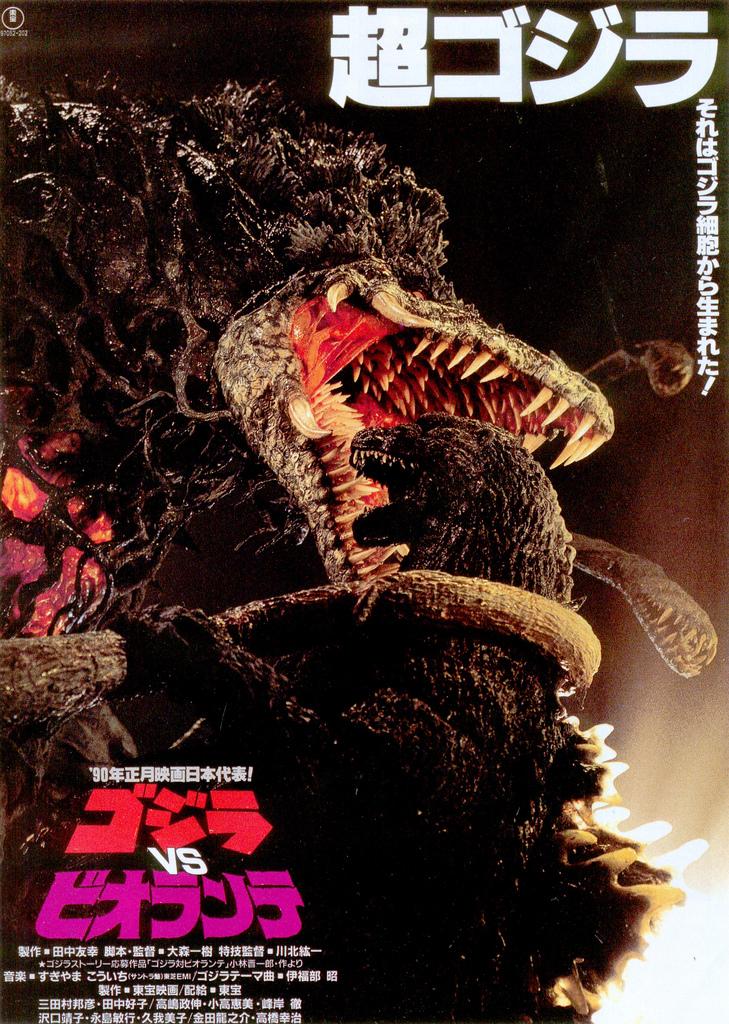 Aligator 2 1995 - 2 5
