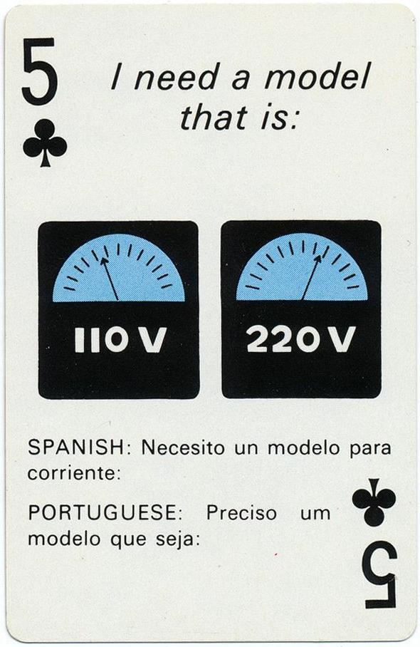 cartes a jouer espagnol a imprimer. Black Bedroom Furniture Sets. Home Design Ideas