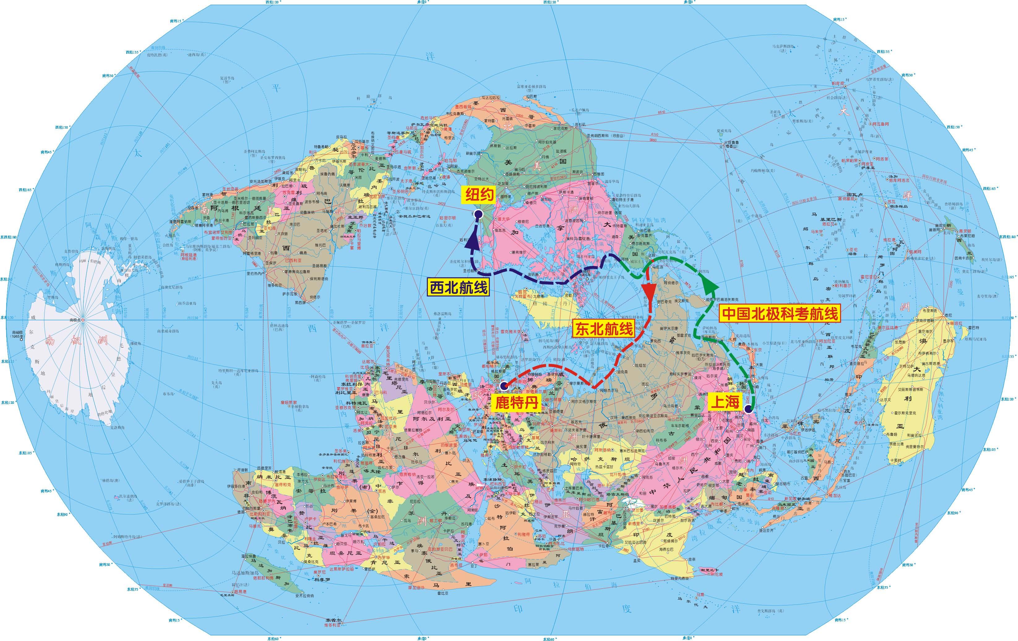 Carte Du Monde Qui Tourne.La Terre En Vue Polaire Par La Chine