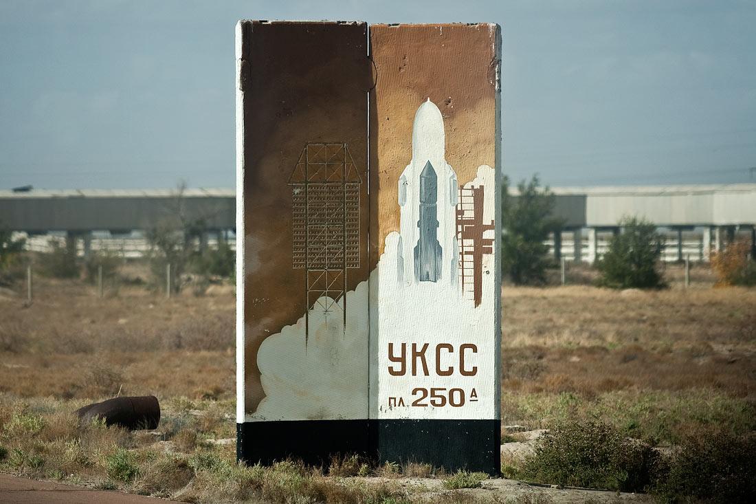 navette spatiale russe buran pasdetir abandonne 02 Buran, la navette spatiale Russe