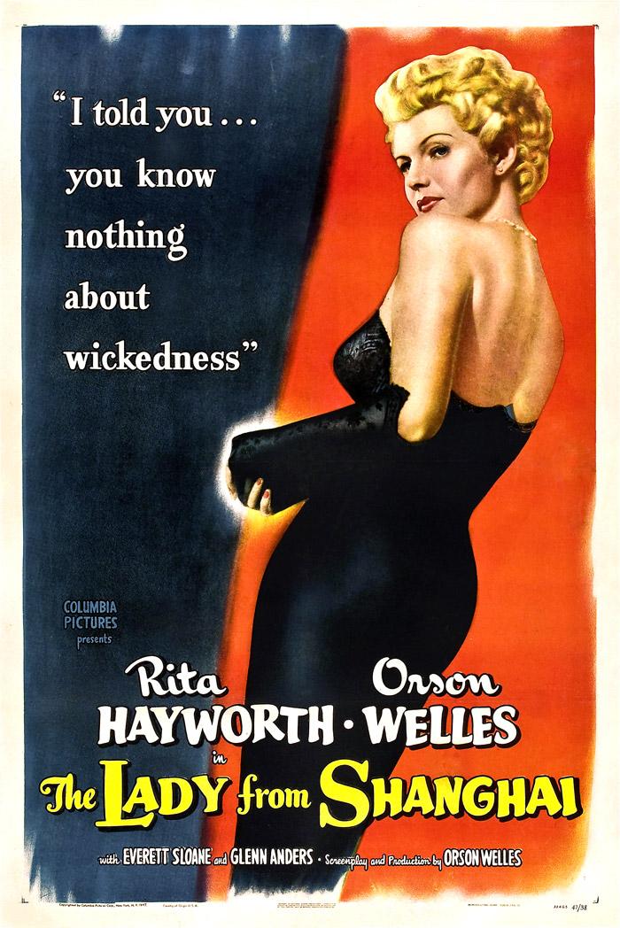 affiche poster film noir cinema 033 102 affiches de films noirs