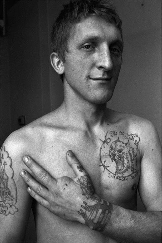 http://www.laboiteverte.fr/wp-content/uploads/2011/02/tatouage-encyclopedie-criminel-russe-prison-08.jpg