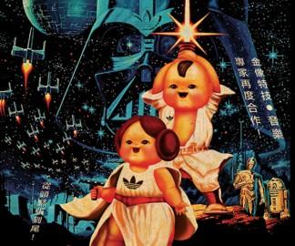 star-wars-addidas-affiche-chine-01.jpg