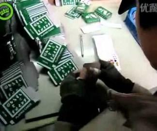 Usine chinoise de cartes à jouer