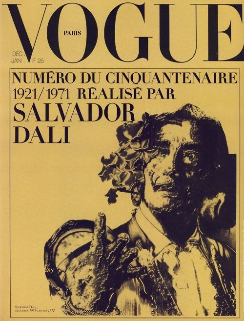 vogue couverture salvador dali 04 Les couvertures de Vogue par Salvador Dali