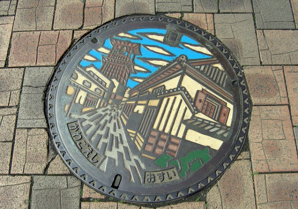 plaque-egout-japon-01