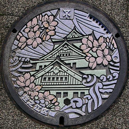 plaque egout japon 02 Des plaques dégouts japonaises