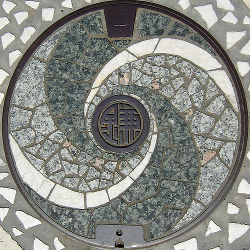 plaque egout japon 03 Des plaques dégouts japonaises