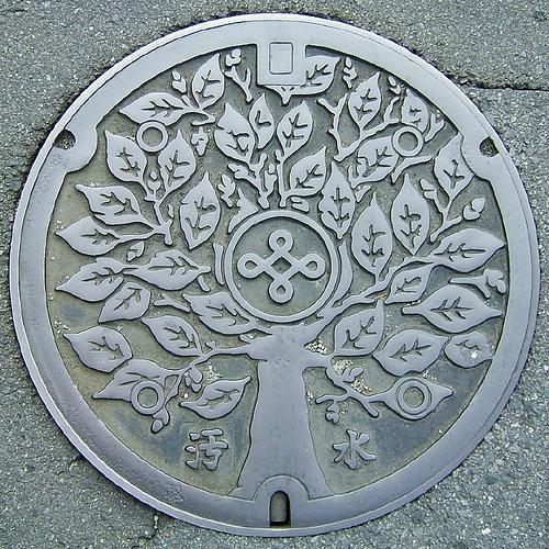 plaque egout japon 06 Des plaques dégouts japonaises