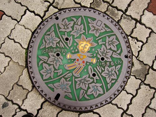 plaque egout japon 08 Des plaques dégouts japonaises