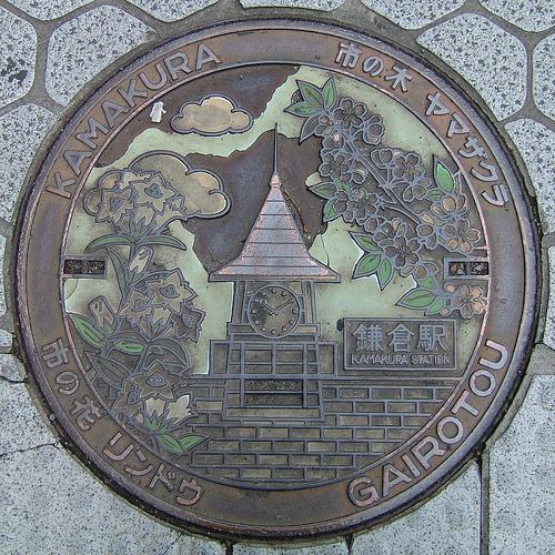 plaque egout japon 09 Des plaques dégouts japonaises