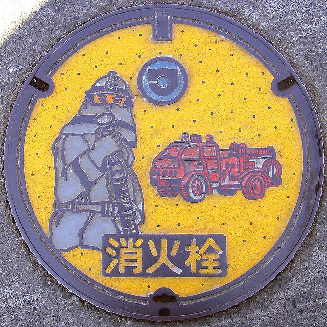 plaque egout japon 12 Des plaques dégouts japonaises