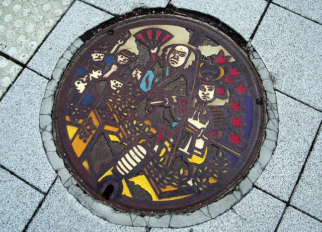 plaque egout japon 13 Des plaques dégouts japonaises