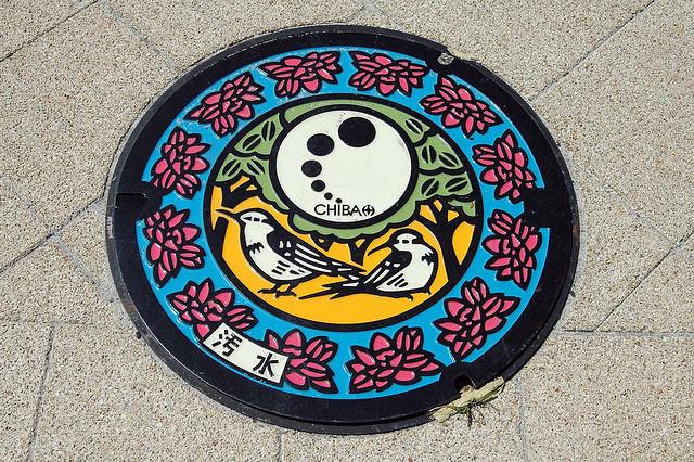 plaque egout japon 15 Des plaques dégouts japonaises