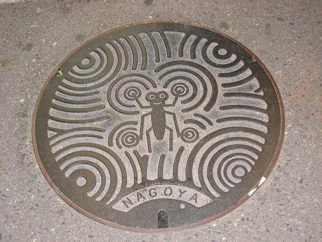 plaque egout japon 18 Des plaques dégouts japonaises