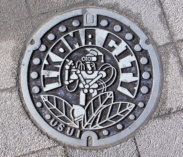 plaque egout japon 19 Des plaques dégouts japonaises