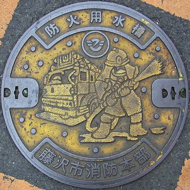 plaque egout japon 22 Des plaques dégouts japonaises