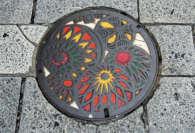 plaque egout japon 23 Des plaques dégouts japonaises