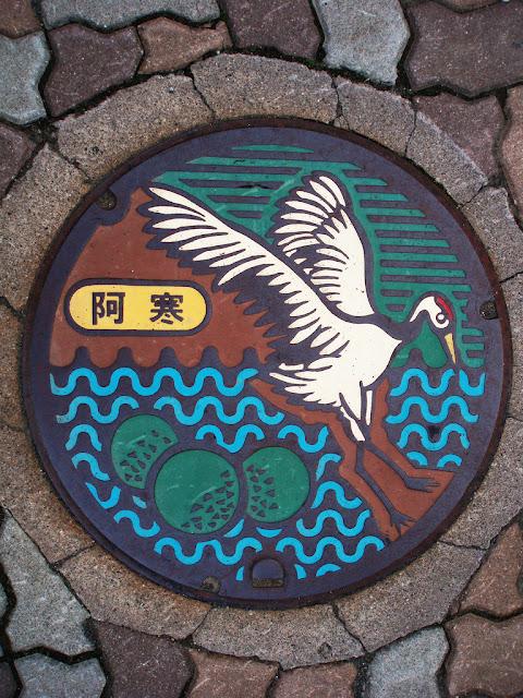 plaque egout japon 24 Des plaques dégouts japonaises