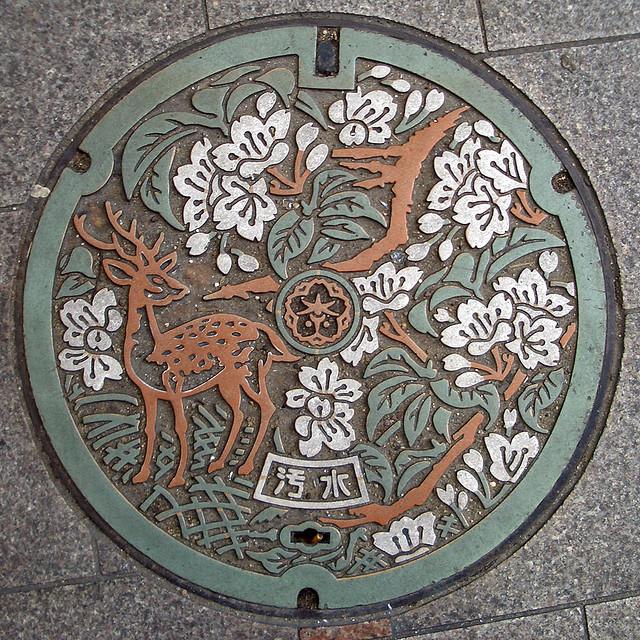 plaque egout japon 25 Des plaques dégouts japonaises