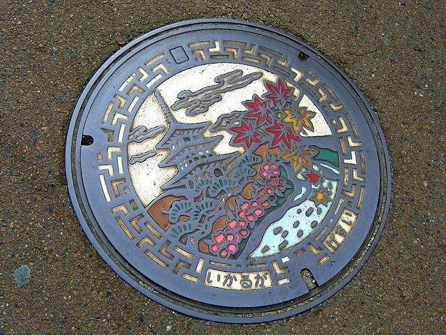 plaque egout japon 26 Des plaques dégouts japonaises