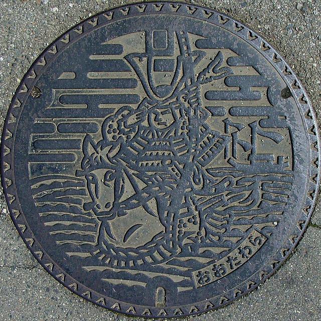 plaque egout japon 27 Des plaques dégouts japonaises