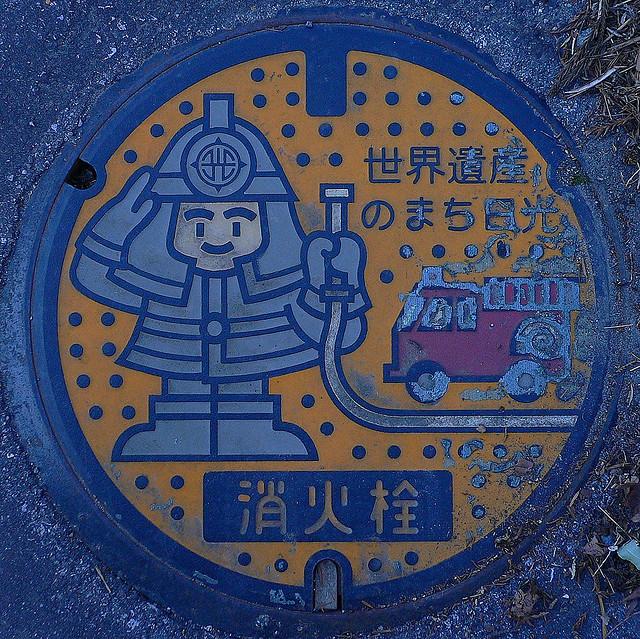 plaque egout japon 28 Des plaques dégouts japonaises