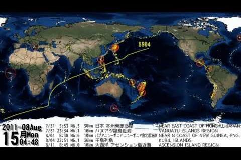 Visualisation des tremblements de terre en 2011