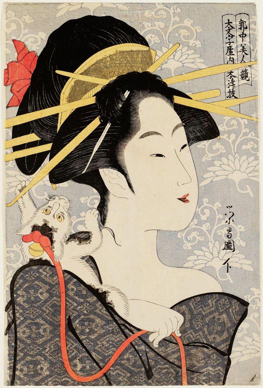 Japanese Ukiyo-e Woodblock Print Book 5-540Two-Volumes UtagawaKunisada 1858