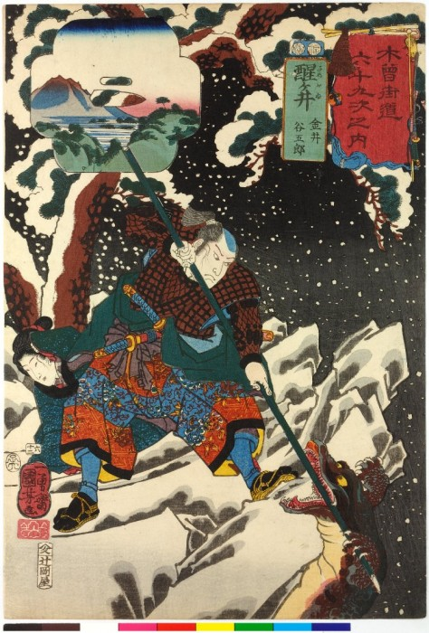Ukiyo e 03 474x700 Ukiyo e, estampes japonaises gravées sur bois
