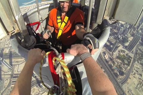 Comment monter en haut du Burj Khalifa