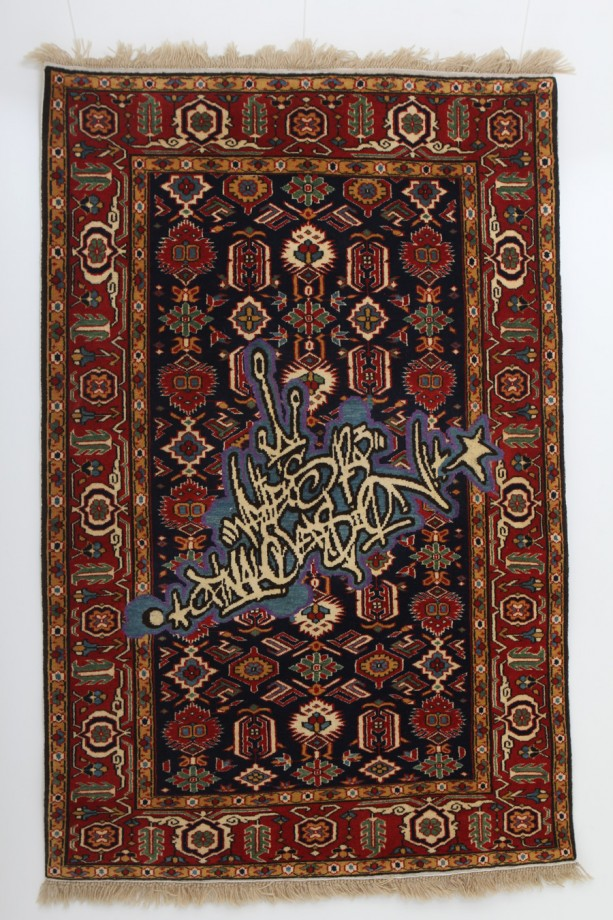 faig-ahmed-tapis-deformation-11