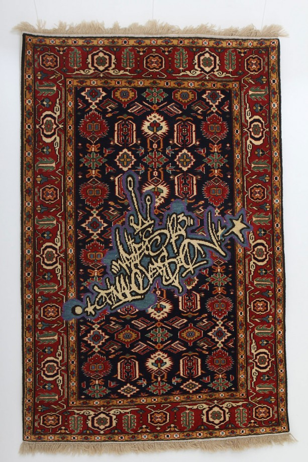 faig-ahmed-tapis-deformation-14