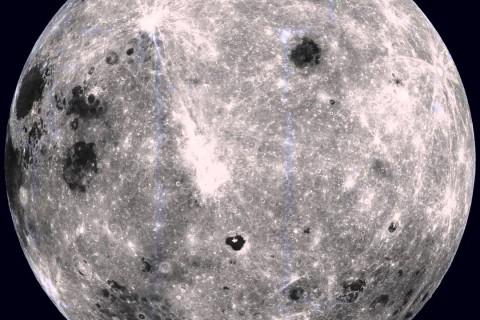 La Lune qui tourne
