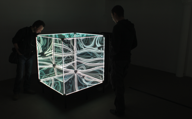 La respiration d 39 un cube lumineux for Miroir infini