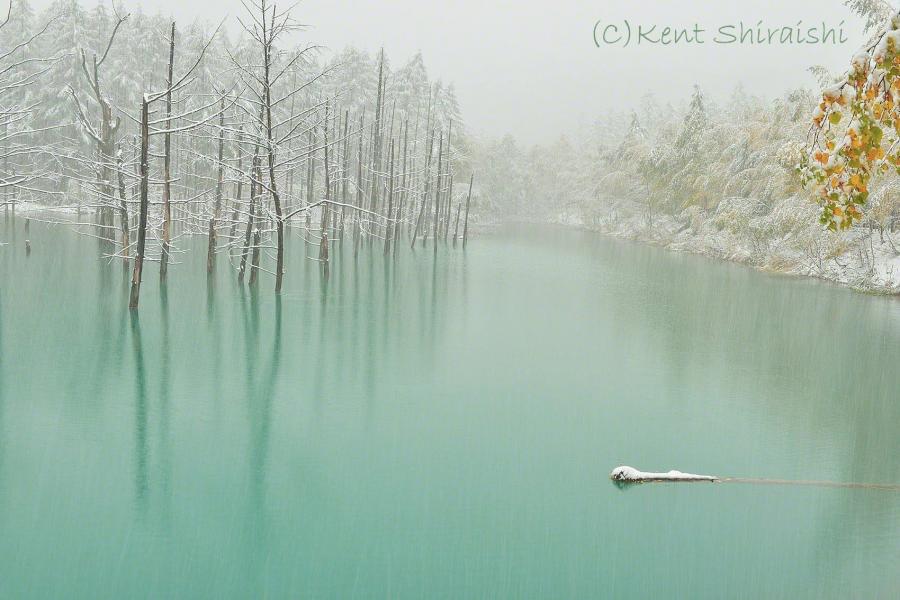 lac bleu Hokkaido 03 900x600 Un lac bleu à Hokkaido  lieux information