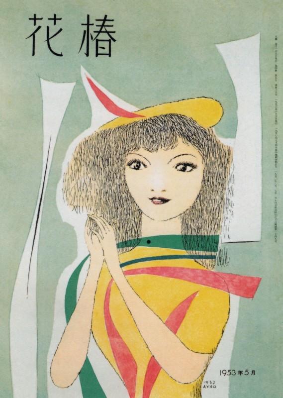 Shiseido-vintage-japon-cosmetique-01